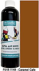 "Краска для кожи автомобиля 250 мл.""Dr.Leather"" Touch Up Pigment Caramel Cafe"