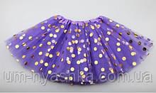 Юбка-пачка пышная юбочка балерины на 2-8 лет ФИОЛЕТОВЫЙ