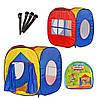 Детская игровая палатка - шатер M 0507
