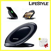 Беспроводная зарядка для телефон WIRELESS FAST CHARGE S7 + подарунок! Наушники!