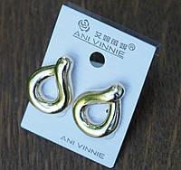 Ювелирные сережки Ani Vinnie элитная бижутерия на 7 км. 465