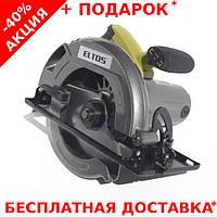 Многофункциональная дисковая пила ELTOS ПД-185-2200