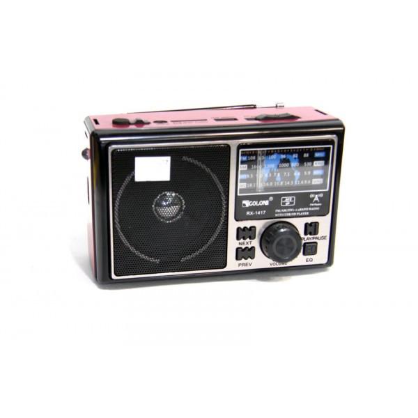 Радиоприемник GOLON RX-1417 красный