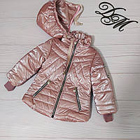 Куртка для девочки «Луиза», фото 1