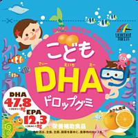 Витамины для детей DHA Drop Gummy