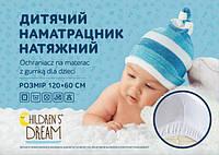 Наматрасник Детский 60*120 Влагостойкий Children's Dream