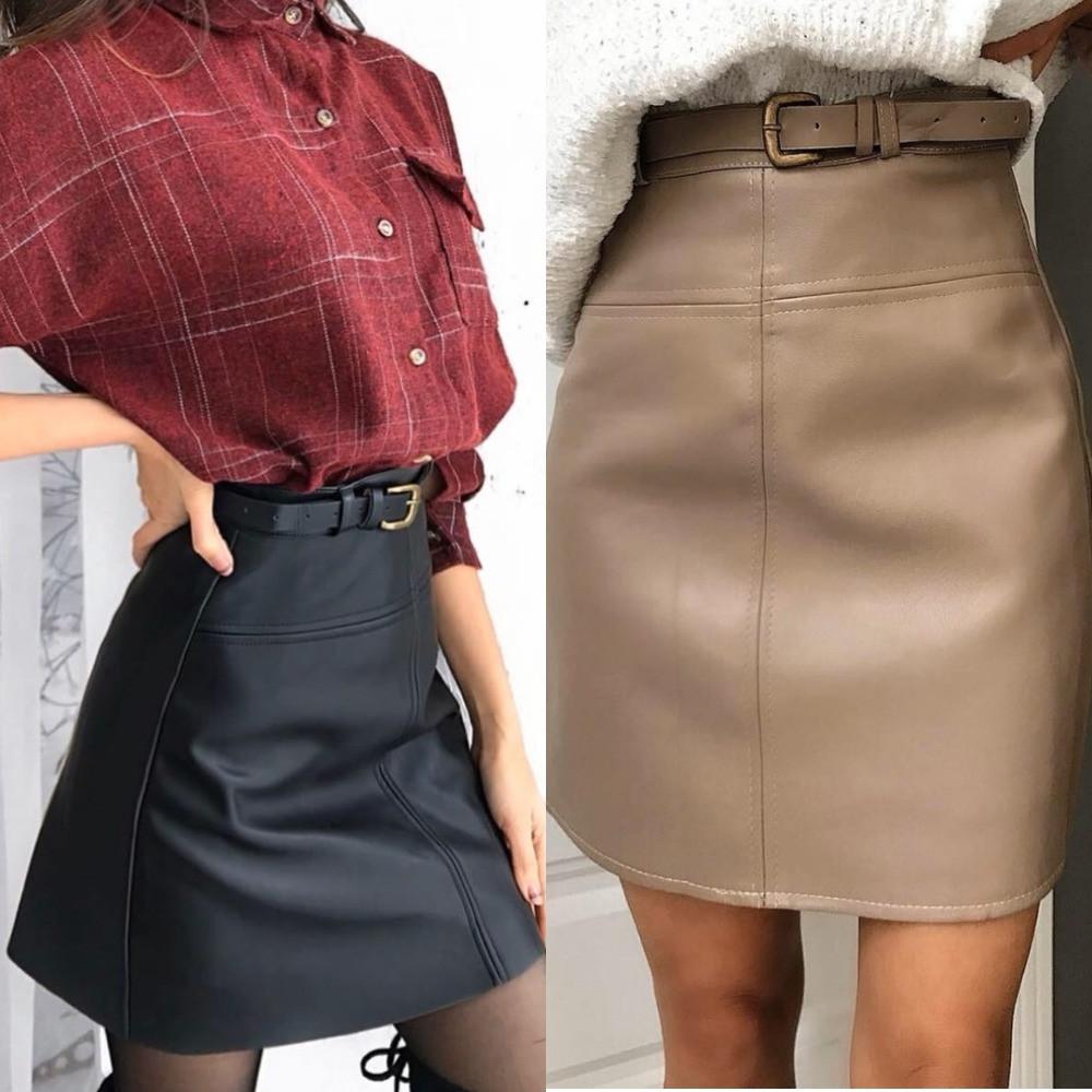 Юбка женская короткая, эко кожа, повседневная, офисная, модная, с поясом в комплекте, чёрная и беж