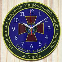 """Часы с логотипом """"Національної гвардії"""" Д=300 мм"""