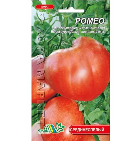 Томат Ромео, серцеподібний, червоний середньостиглий, середньорослий, середньоранній, насіння 0.1 г