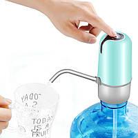 Электрическая помпа для воды с аккумулятором Pump Dispenser Green