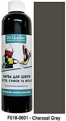 "Краска для кожи автомобиля 250 мл.""Dr.Leather"" Touch Up Pigment Charcoal Gray"