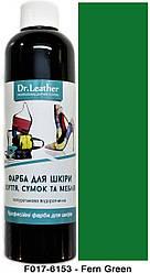 "Краска для кожи автомобиля 250 мл.""Dr.Leather"" Touch Up Pigment Fern Green"