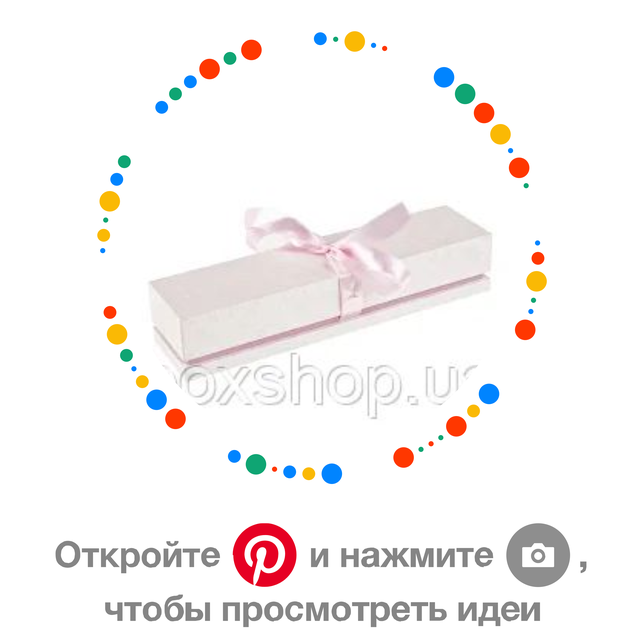 Happy Valentine`s Day❤️ Идеальный День Валентина.