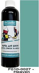 "Краска для кожи автомобиля 250 мл.""Dr.Leather"" Touch Up Pigment Heaven"