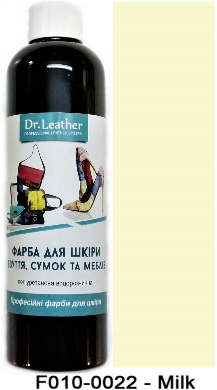 "Краска для кожи автомобиля 250 мл.""Dr.Leather"" Touch Up Pigment MILK"