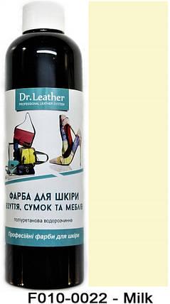 "Краска для кожи автомобиля 250 мл.""Dr.Leather"" Touch Up Pigment MILK, фото 2"