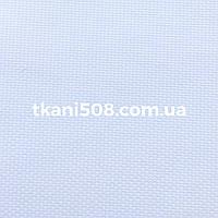 Палаточная ткань (Белая ) (1.1г)