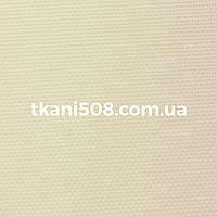 Наметова тканина 220gm