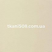 Палаточная ткань 220gm