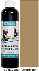 "Краска для кожи автомобиля 250 мл.""Dr.Leather"" Touch Up Pigment Oxford Tan"