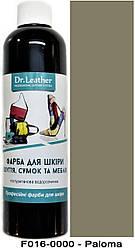 "Краска для кожи автомобиля 250 мл.""Dr.Leather"" Touch Up Pigment Paloma"