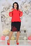 Женский красивый костюм с юбкой от48-до54р.(3расцв), фото 10