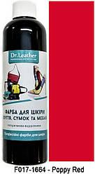 "Краска для кожи автомобиля 250 мл.""Dr.Leather"" Touch Up Pigment Poppy Red"