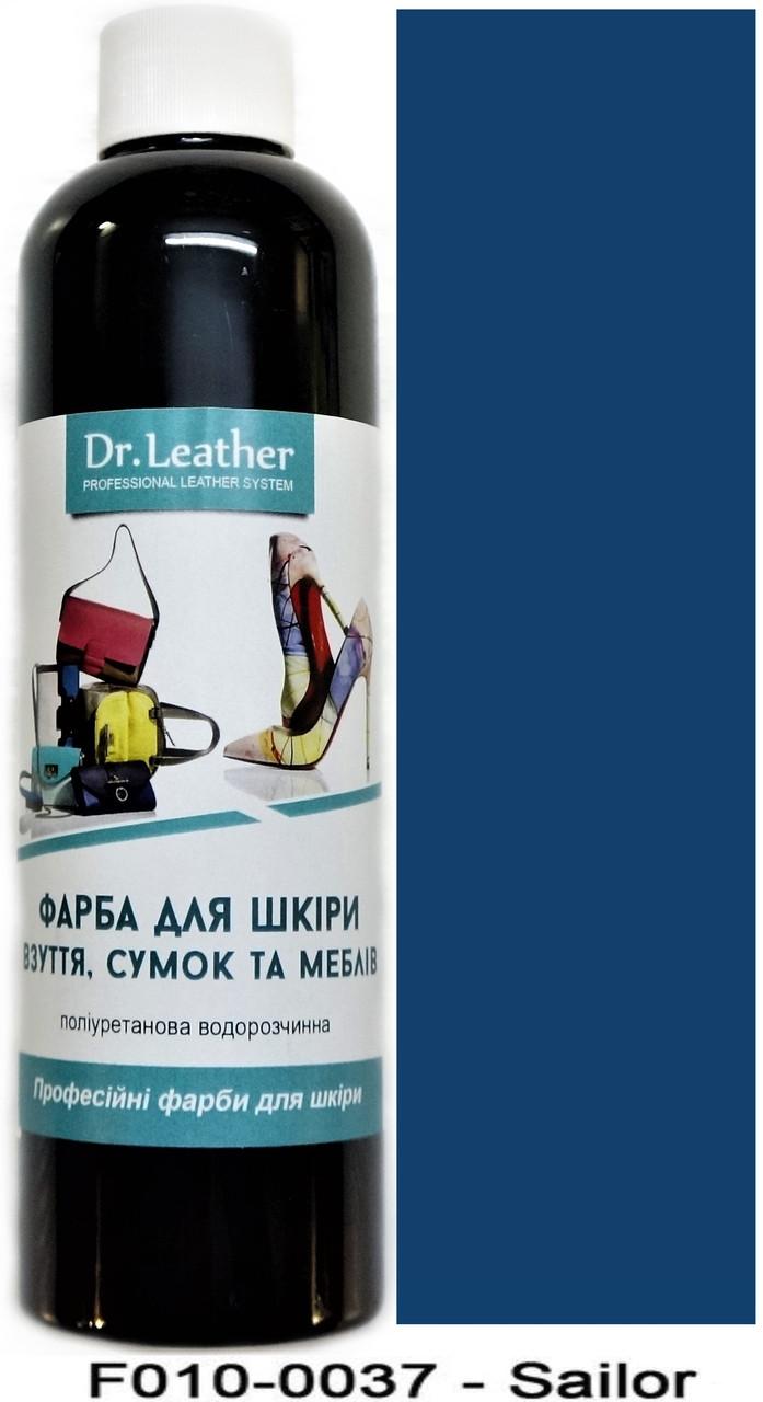 "Краска для кожи автомобиля 250 мл.""Dr.Leather"" Touch Up Pigment SAILOR"