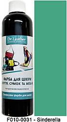 "Краска для кожи автомобиля 250 мл.""Dr.Leather"" Touch Up Pigment Sinderella"