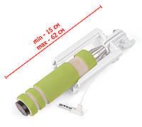 Селфи-монопод со шнуром SS8 COMPACT Green
