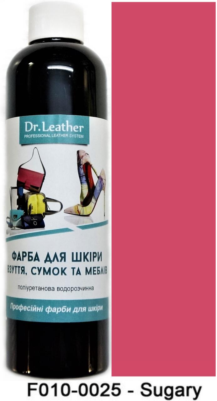 "Краска для кожи автомобиля 250 мл.""Dr.Leather"" Touch Up Pigment Sugary"