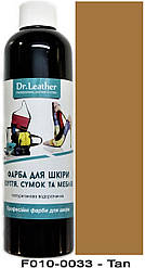 "Краска для кожи автомобиля 250 мл.""Dr.Leather"" Touch Up Pigment Tan"