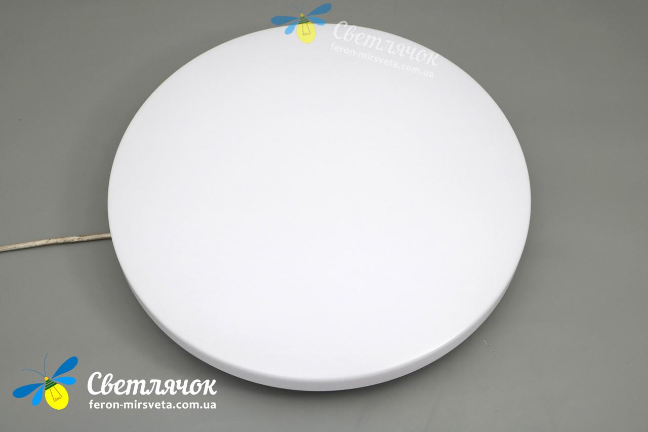 Светильник светодиодный накладной круглый 33W Feron AL534 5000К 2640Lm
