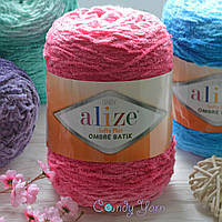 Новинка! Alize Softy Plus Ombre Batik