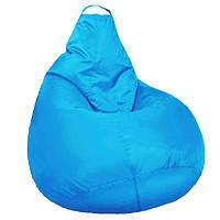 Кресло мешок SOFTLAND Груша стандартный взрослый XL 120х90 см Голубой (SFLD32)