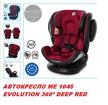 Детское автокресло EL Camino ME 1045 EVOLUTION 360 ROYAL RED группа 0+\1-2-3(9-36кг)