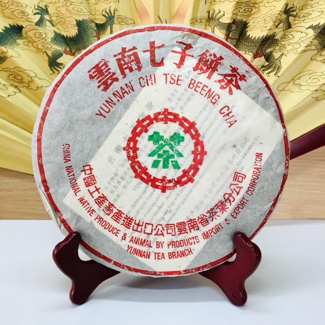 Шу пуэр от известного бренда 中茶 (Zhong Cha)  2002 год