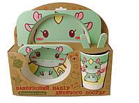 Набор детской бамбуковой посуды Stenson MH-2770-17 5 предметов, дракончик