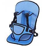 Автокресло для детей Multi Function Car Cushion TyT, фото 2