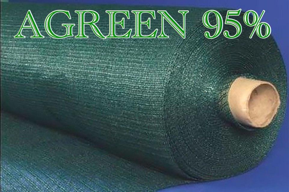 Сетка затенение AGREEN - 95%  3м*50м