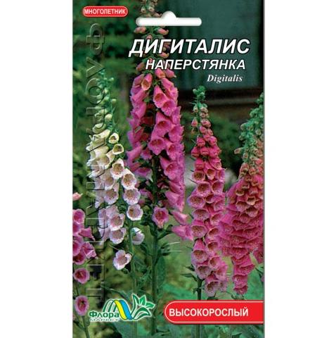 Дигиталис Наперстянка, многолетнее растение, семена цветы 0.1 г