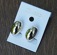 Стильные серьги под золото - оптом ювелирная бижутерия Ani Vinnie. 463