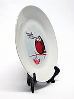 Белая тарелка керамическая D=254 мм