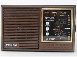 Радіоприймач GOLON RX 9933 USB /SD / MP3/ FM