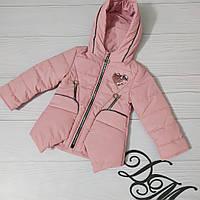 Куртка демисезонная для девочки «Миланка»
