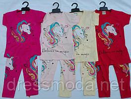 Комплект для девочек Турция 2-8 лет