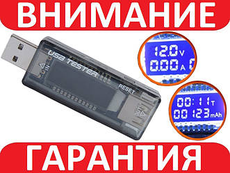 USB тестер вольтметр амперметр тестер зарядок KWS-V21