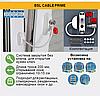 Защита на окна от детей, ограничитель открывания, Украина, BSL Cable prime, упаковка пакет блистер, фото 2