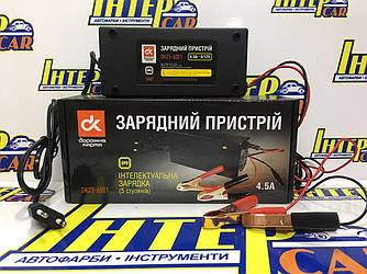 Зарядное устройство DK DK23-6001