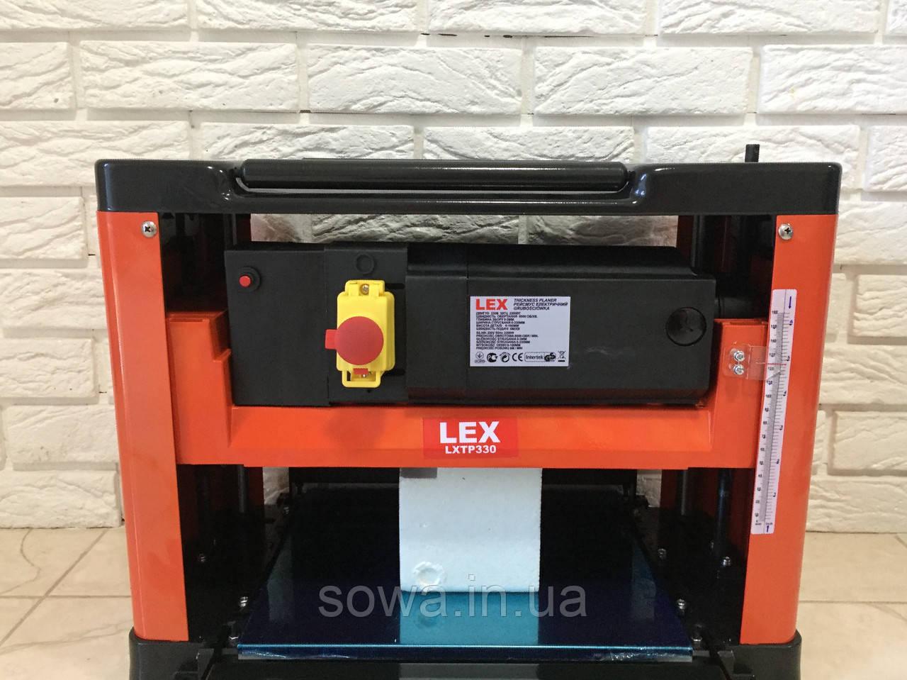 ✔️ Рейсмус електричний LEX LXTP330 ( 2200Вт )